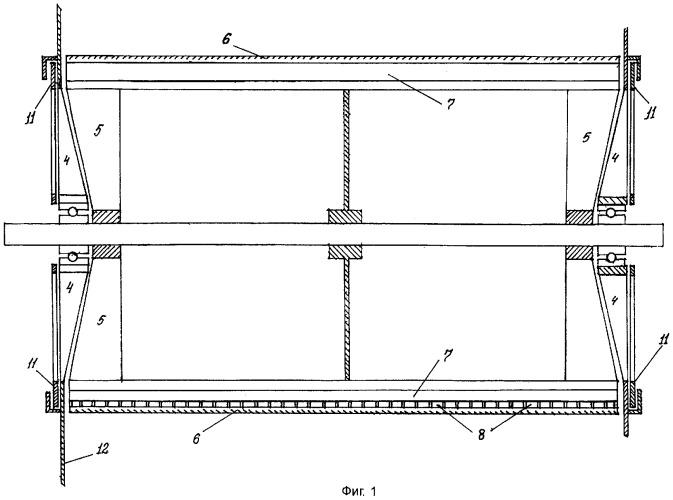 Способ и устройство для осуществления обмолота и сепарации зерна