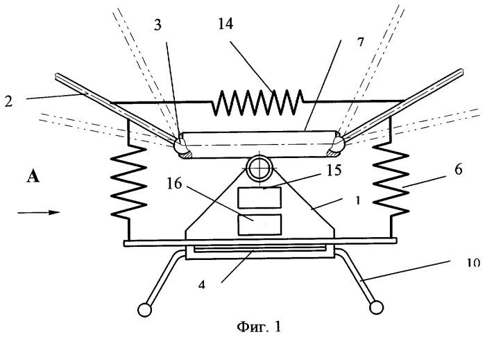Автономный летательный мини-аппарат