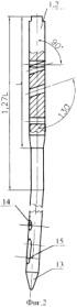 Устройство бялика е.и., холявкина д.а., соколова в.а. для лечения сложных переломов бедренной кости