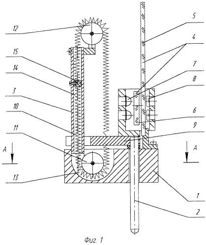 Фотоэлектрический инкрементный растровый преобразователь