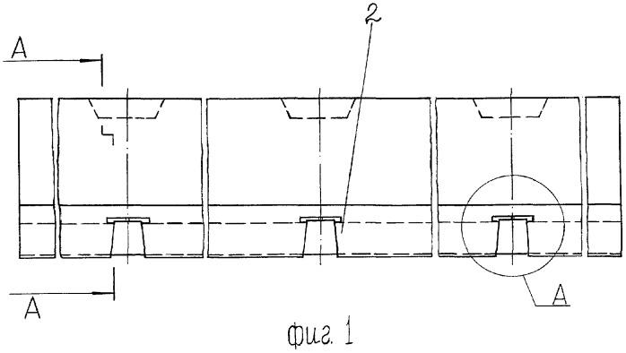 Напряженная железобетонная конструкция