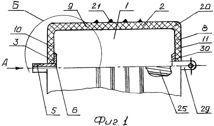 Резинокордная оболочка для перекрытия трубопроводов