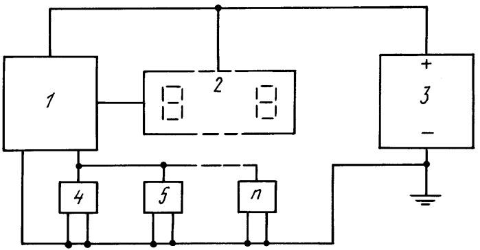 Способ определения расхода тепловой энергии потребителя с вертикальной и другими видами разводки теплоисточников
