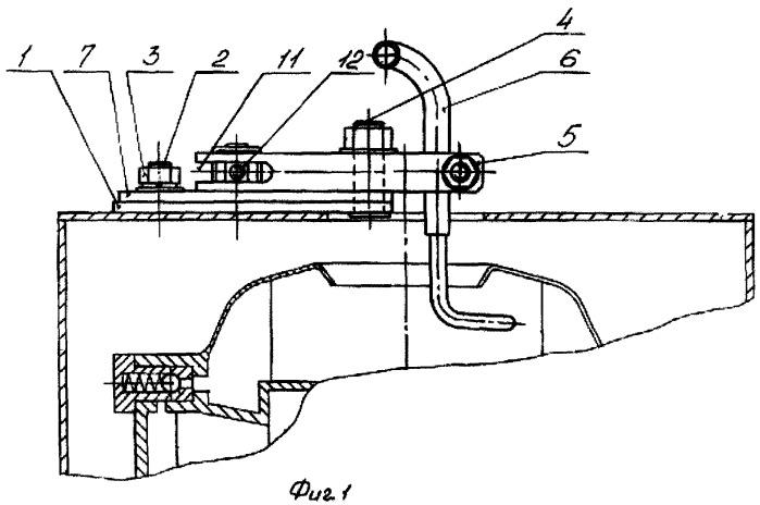Устройство для отвода жидкости из центробежного очистителя