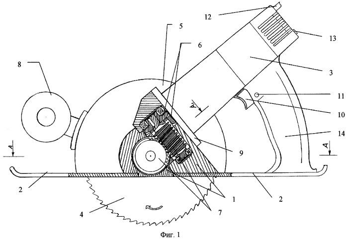 Пила ручная электрическая дисковая (варианты)