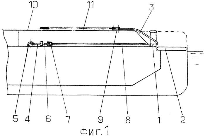 Способ буксировки утилизируемой подводной лодки и устройство для его осуществления