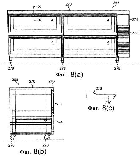 Холодильная камера (варианты)