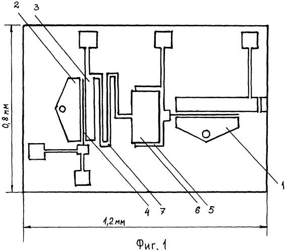 Генератор свч на транзисторе