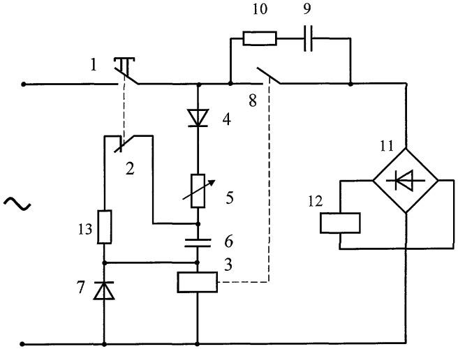 источника переменного тока