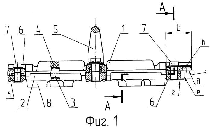 Уширенная гусеница с параллельным резинометаллическим шарниром (варианты)