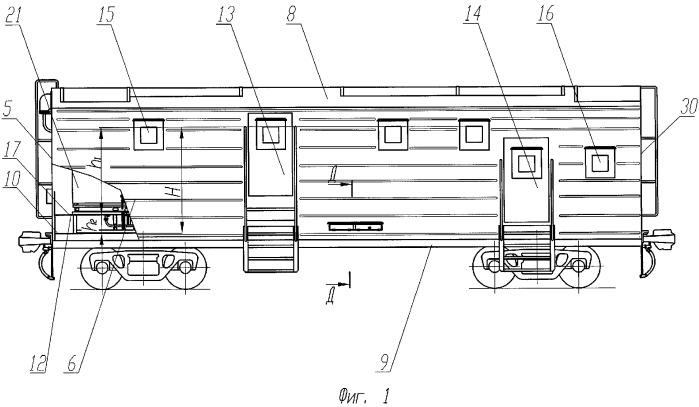 Грузовой вагон, преимущественно для перевозки компонентов ракетного топлива и заправки баков ракет на старте