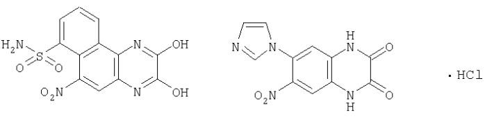 Производные пиридазинона и триазинона и их применение в качестве фармацевтических препаратов