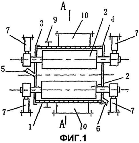 Горизонтальная валковая мельница (варианты)