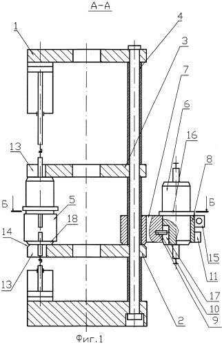 Пресс для изготовления изделий из порошковых материалов