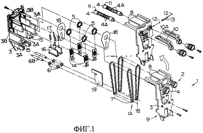 Устройство для выбора печатных знаков бесконечных печатающих лент в печатающем устройстве и печатающее устройство с бесконечными печатающими лентами