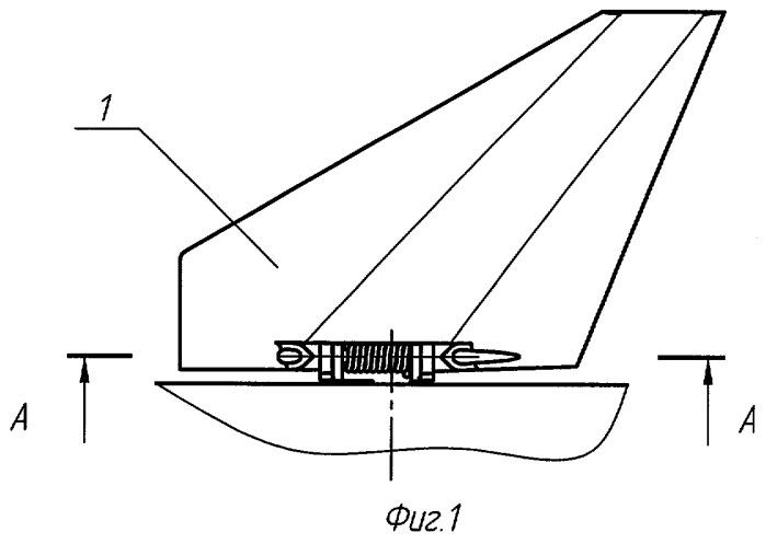 Складной аэродинамический орган управляемого снаряда