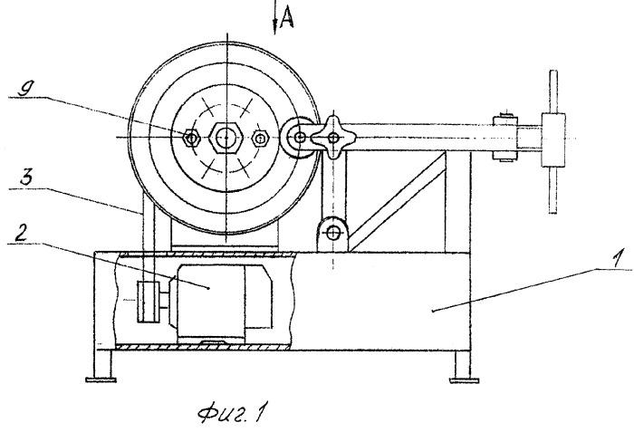 Стенд для правки дисков автомобильных колес
