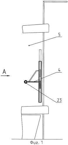 Складная лестница купе железнодорожного вагона (варианты)