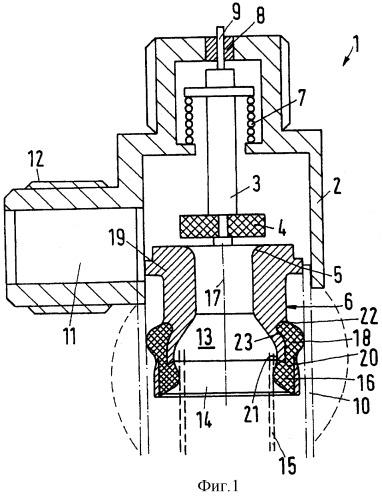 Вставной радиаторный клапан, имеющий радиальное внутреннее уплотнение и радиальное наружное уплотнение, а также подводящий или отводящий штуцер