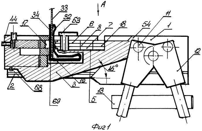 Способ соединения листовых деталей, узел соединения деталей и устройство для осуществления способа