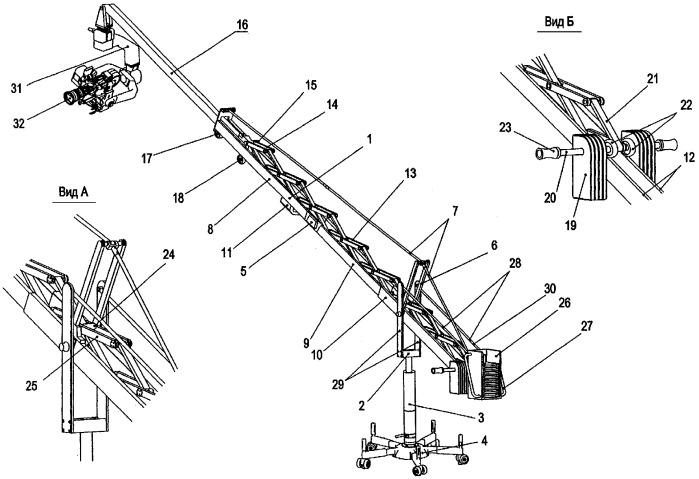 Операторский секционный телескопический кран