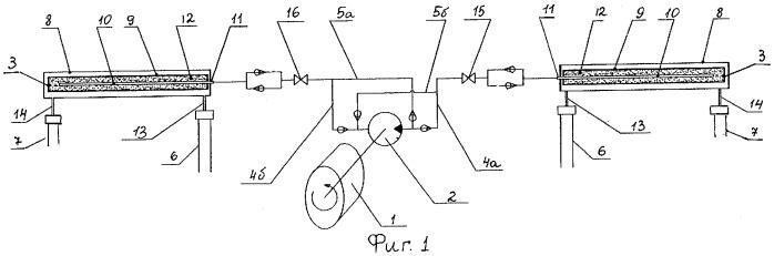 Энергетическая установка (варианты)