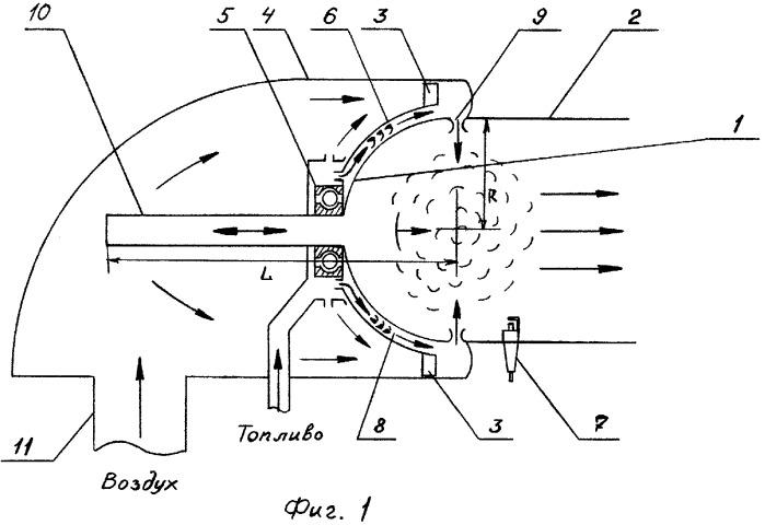 Пульсирующий двигатель детонационного горения