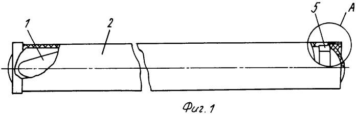Механизм удержания ракеты в пусковом контейнере