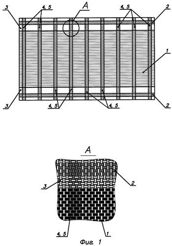 Трубопровод с электроподогревом и способ его изготовления