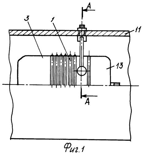 Эластичная оболочка и способ ее установки в трубопроводе