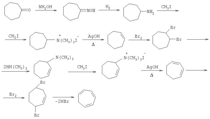Способ получения циклогептатриена-1,3,5