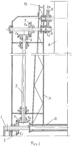 Гидрогенератор (варианты)