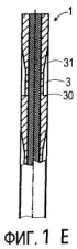Устройство для подвешивания с установленной вертикально профилированной рейкой и навешиваемым на нее кронштейном