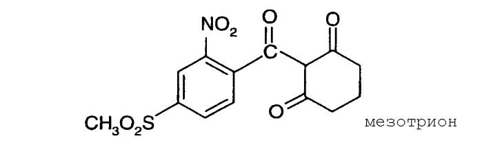 Очистка 2-нитро-4-метилсульфонилбензойной кислоты
