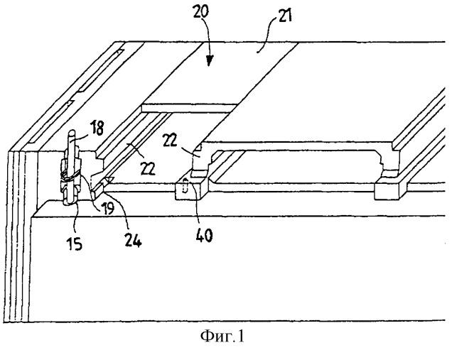 Полносборная система с каркасной конструкцией из готовых легких компонентов