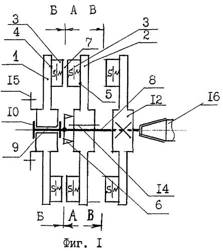 Муфта магнитная предохранительная
