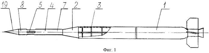Зенитная ракета-мишень