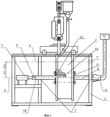 Устройство для наплавки изношенной поверхности деталей, имеющих форму тел вращения