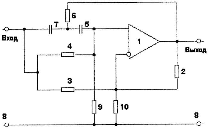 Активный rc-фильтр