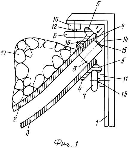 Конвейер ленточный с подвесной лентой тест драйв фольксваген транспортер т 4 видео