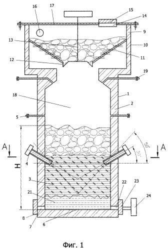 Способ получения металла и установка для его осуществления