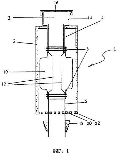 Устройство для снижения избыточного давления воздуха в системах канализации