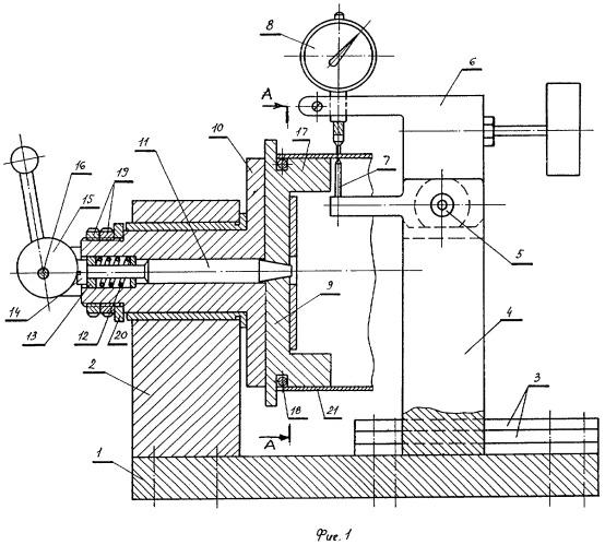 Способ измерения толщины нежестких тонкостенных колец и устройство для его реализации