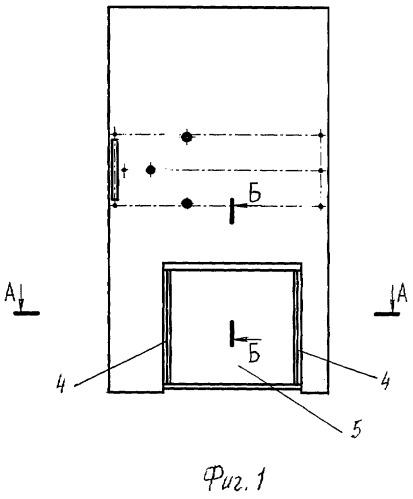 Панель для двери с защитой от взлома