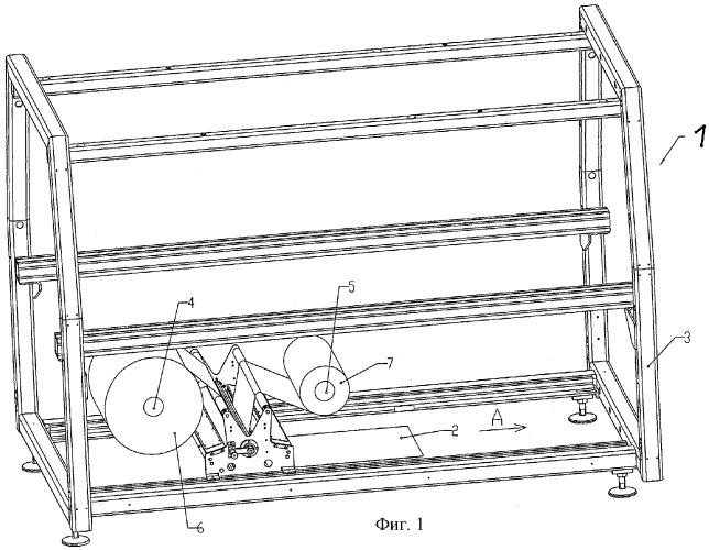 Способ замены рулонов в подающем блоке для подачи полотнообразного плоского материала в упаковочную машину или аналогичную обрабатывающую машину, а также подающий блок для осуществления способа