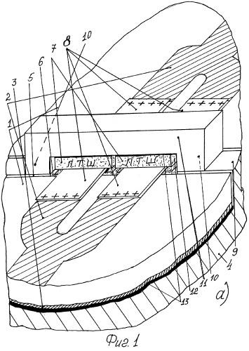 Мощная гибридная интегральная схема свч-диапазона