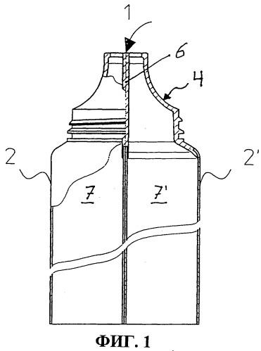 Способ изготовления многокамерной тубы
