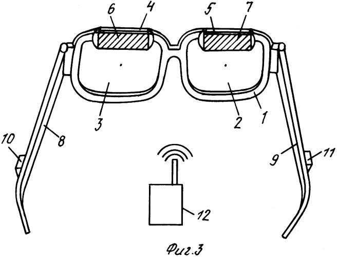 Способ и устройство формирования изображения для распознавания речи