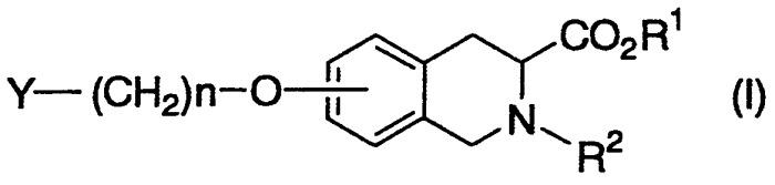 Гетероциклические соединения, фармацевтическая композиция и фармацевтическое средство на их основе и способ лечения