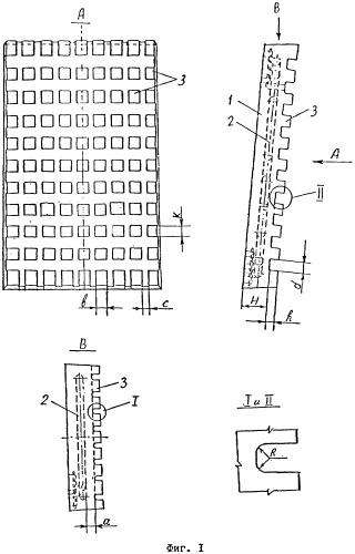 Плитовый холодильник для металлургических печей
